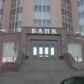 «Ланта-Банк»: увеличить изображение (352,2КБ)